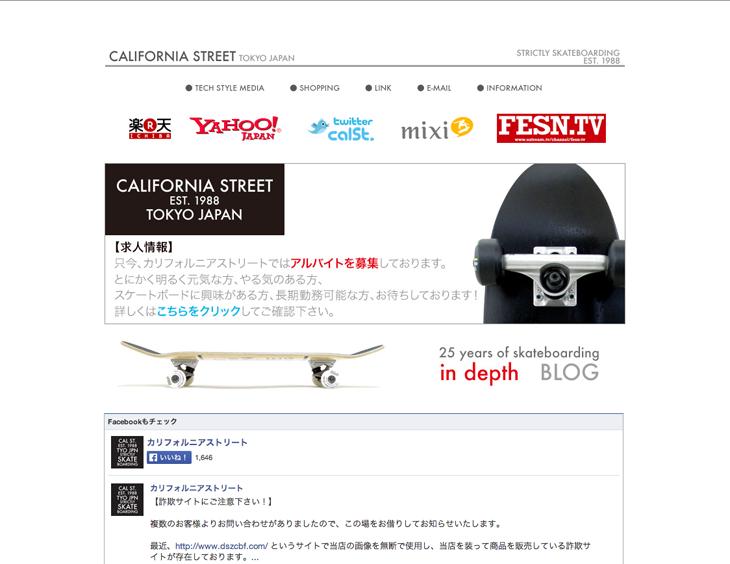 スクリーンショット 2014-04-28 10.25.55