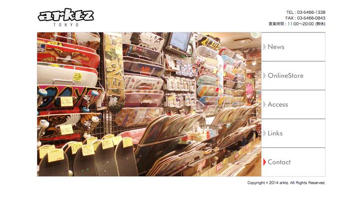 スクリーンショット 2014-04-28 10.21.52