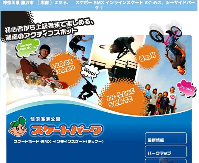 スクリーンショット 2014-05-21 10.53.12