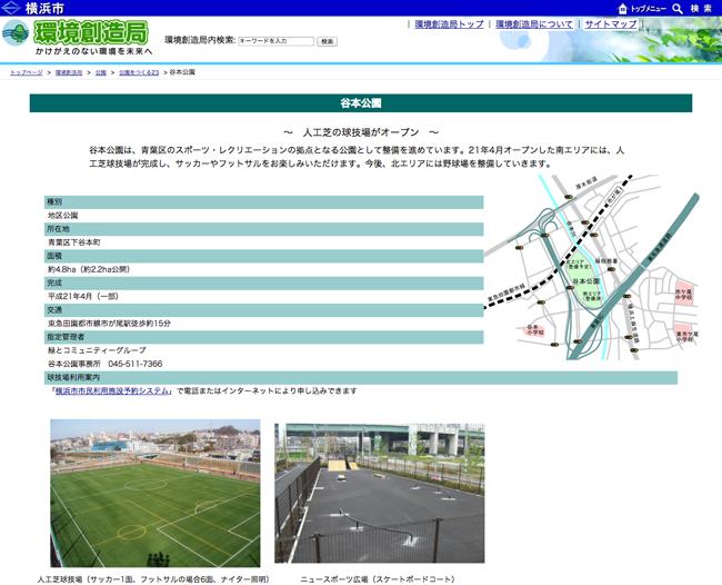 スクリーンショット 2014-05-21 11.19.37