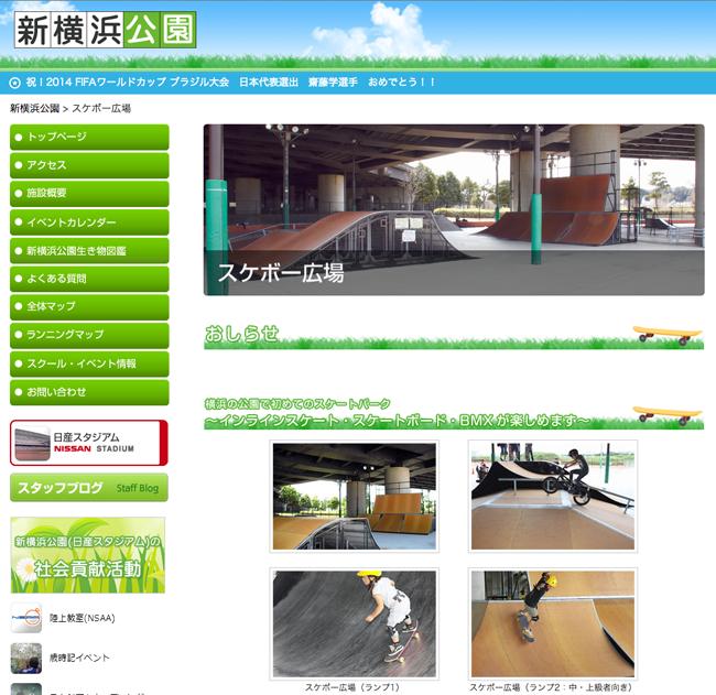 スクリーンショット 2014-05-21 10.56.56