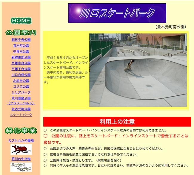 スクリーンショット 2014-05-22 10.33.30