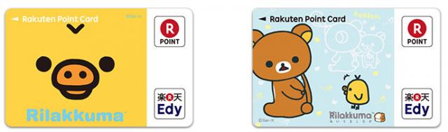 Edy-楽天カード