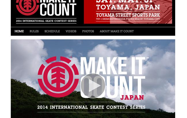 世界で活躍する日本人スケーター誕生なるか?!夢のアメリカ行きの切符を掴むのは誰だ!