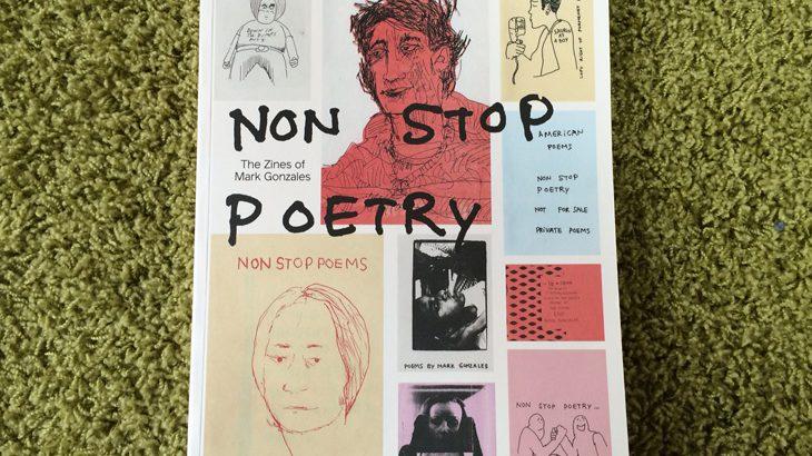 zineを始めたい!そんな人はゴンズのアートブック「NON STOP POETRY」を見よ!