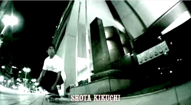 日本で発売される「コンソリデーテッド」のスケボーデッキのビデオに菊地祥太が出演