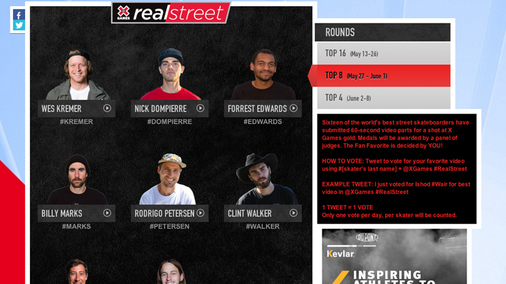 【あなたもXゲームに参加できる】ビデオコンテスト「Real Street 2014」ラウンド2