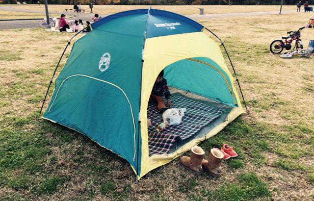 寒くてもテントとおにぎり持って外に出よう!
