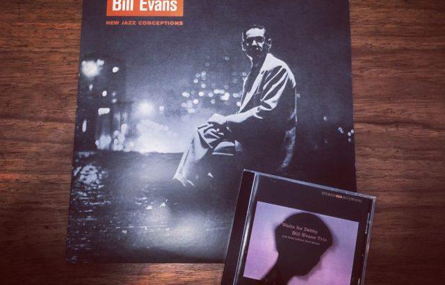 8月16日はジャズピアニスト「ビル・エヴァンス」の誕生日