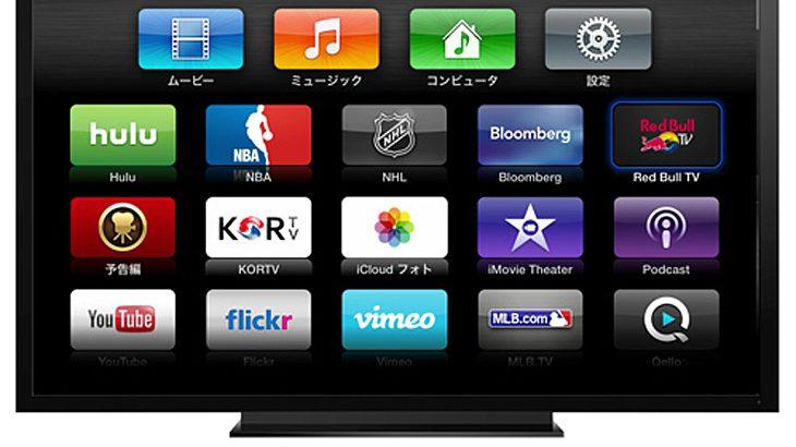 リビングでスケボー動画を楽しみたいなら「AppleTV」の「RedBullTV」がおすすめ!