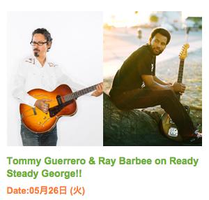 昨日のインターFMにトミー・ゲレロとレイ・バービーが登場!