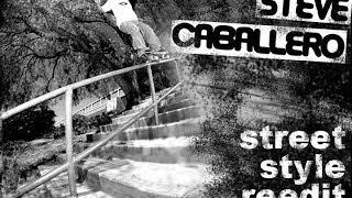 【ヤバい!】キャバレロのストリートスタイル