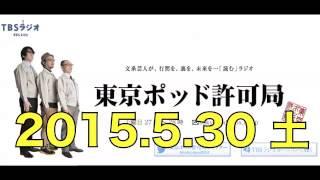 最近の気になるスケボー動画リスト(2015.6.8/19:30)おっさんスケーター誕生!芸人マキタスポーツスケボーにハマる
