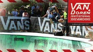 バンズのボウルコンテスト「Van Doren Invitational」結果